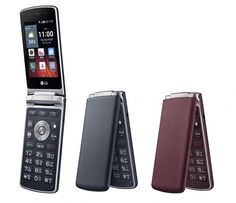 The Entry-Level #FlipPhone #LGGentle is Introduced in South Korea