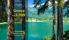 Greece Crazy Deal Sale starts Thursday, Mar at AM Deal Sale, Flight And Hotel, Travel Deals, Tour Guide, Thursday, Greece, Tours, Greece Country, Vacation Deals