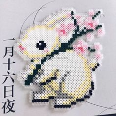 Really cute bunny with cherry blossoms. - - Really cute bunny with cherry blossoms. Think you … – Really cute bunny with cherry blossoms. Perler Bead Templates, Diy Perler Beads, Pearler Bead Patterns, Perler Bead Art, Perler Patterns, Pearler Beads, Quilt Patterns, Art Perle, Hama Beads Design