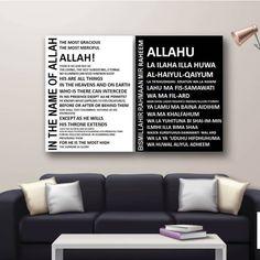 Ayat Al Kursi - Canvas Print Letter Board, All Things, Canvas Prints, Lettering, Photo Canvas Prints, Drawing Letters, Brush Lettering