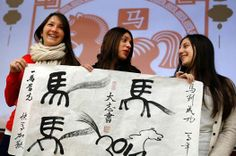 """#CHINA_DAILY ~ #LUNAR_NEW_YEAR ~ #The_Year_of_Horse_gallops_in ~ Pilar de Borbon from Argentina, Fressy Garcia from Costa Rica and Aymara Balbi from Argentina display calligraphy skills, with the Chinese character for """"horse"""", at Beijing Language and Culture University on Jan 29, two days before Lunar New Year's Day. BY ZOU HONG / CHINA DAILY [} http://europe.chinadaily.com.cn/china/2014-01/30/content_17265531.htm"""