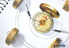 기초디자인 건국대 기디 입시미술 나침반 볼펜 스케치북 스프링 노트 공책 일러스트 디자인
