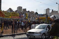 Η ΚΟΚΚΙNΙΑ ΜΑΣ: Αντιφασιστική συγκέντρωση και πορεία στο Κερατσίνι...