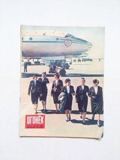 Soviet rare magazine Ogonyok. May 1959. by Almazzon on Etsy