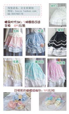 现货7色可选特价*糖果时代*洛丽塔公主洋装lolita 蓬蓬裙sk半裙-淘宝网