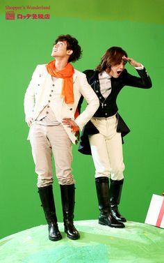jang geun suk ♥ Kim Hyun Joong ♥ JKS