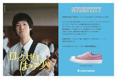 CONVERSE「MYDENTITY」2009FALL&WINTER | WORKS | デキスギ D.K.S.G. #converse #maydentity #direction #design #shooting #movie #boy #girl #sneaker #kicks #advertisement #print #web #sorepromotiontool #dekisugi #japanese #Highschool #postcard #summer #vacation #jackpurcell