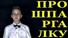Детский канал Вета и Гарри - YouTube - YouTube