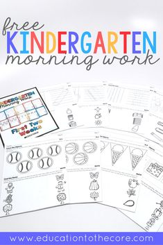 Freebie Kindergarten Morning Work for two weeks. These free printables are great to place in a binder or use as a packet. Includes 10 pages full of math, writing, language, and fine motor activities for the beginning of the year.