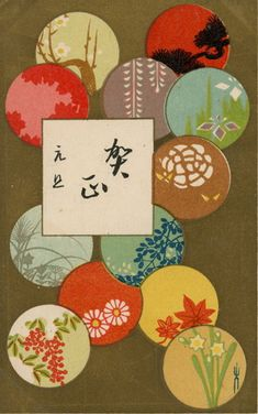 年代別に見る年賀状. Japanese postcard. Japanese Art Prints, Japanese Artwork, Japanese Graphic Design, Japanese Textiles, Japanese Patterns, Japanese Modern, Vintage Japanese, New Year Art, Japanese Folklore