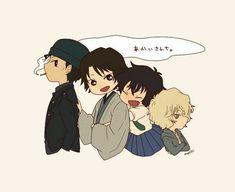 Magic Kaito, Manga Detective Conan, Detektif Conan, Gosho Aoyama, Kaito Kid, Arthur Conan Doyle, Case Closed, Childhood Friends, Amusement Park