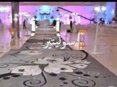 تنظيم حفلات الزفاف وارقي تصميم الكوش وطولات القاعه للاتواصل مدام حنين او استاذ حسام / 00971503332