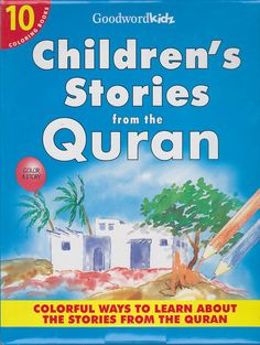 Gift Box 1 (Children's Stories from the Quran, 10 Colouring Books)