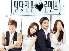 Marriage, Not Dating (watching on viki) Romantic Comedy. Currently airing, so far really adorable. The leading lady is really gullible and gives her heart easily which you can guess does not go well for her. The leading man is very reserved and stingy with his affection. Opposites!