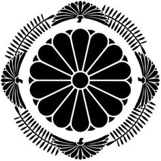All about Japanese symbols such as Kamon. Every Japanese have own symbolic family crest. Graphic Design Pattern, Japanese Graphic Design, Japanese Symbol, Japanese Art, Funky Tattoos, Japanese Family Crest, Yellow Chrysanthemum, Stencils, Crests