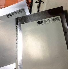 東京 都市の視線(都写美)の色校正(約20年前)。   なぜか自宅の押し入れから出て来た。 オペークの白を使った理由を思いました。 当初は銀紙に刷るのでオペークを選択。 紙が高いため銀刷りにオペークとなったのでした。