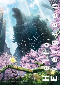 Godzilla Wallpaper, Marvel Wallpaper, Fantasy Fiction, Fantasy Art, Fantasy Creatures, Mythical Creatures, Godzilla Resurgence, Godzilla Tattoo, Godzilla Franchise