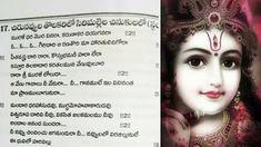Krishna Songs, Devotional Songs, Lord Krishna, The Creator, Youtube, Mandala, Youtubers, Mandalas, Youtube Movies