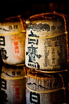 Japanese Sake barrels...yuuum!  I loove my Sake!!!