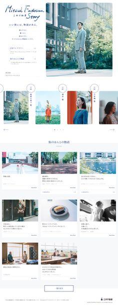 カードUIの参考にしたい Learn Web Design, Web Ui Design, Site Design, Book Design, Graphic Design, Website Layout, Web Layout, Layout Design, Booklet Layout