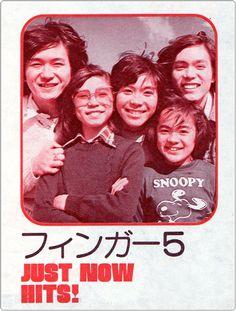Finger Five! — Finger Five 5 Finger, Movie Posters, Fingers, Film Poster, Billboard, Film Posters