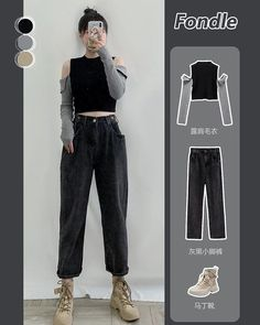 Kpop Fashion Outfits, Edgy Outfits, Korean Outfits, Dance Outfits, Fashion Pants, Pretty Outfits, Korean Girl Fashion, Korean Street Fashion, Ulzzang Fashion