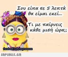"""I told u, I will be there in 5 min! Why do u call me every half an hour? Funny Photos, Funny Images, Funny Greek Quotes, Minions Love, Minion Jokes, Funny Statuses, Clever Quotes, Greek Words, Jokes Quotes"