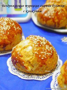 Бездрожжевые турецкие сырные булочки с кунжутом.jpg (271,93 Кб)
