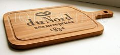 Branding Iron, Bamboo Cutting Board, Wood, Train, Woodwind Instrument, Timber Wood, Trees