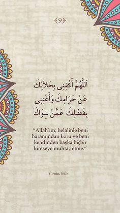 of post-nominal letters (Sri Lanka) Beautiful Quran Quotes, Quran Quotes Love, Quran Quotes Inspirational, Ali Quotes, Happy Quotes, Book Quotes, Duaa Islam, Islam Hadith, Allah Islam