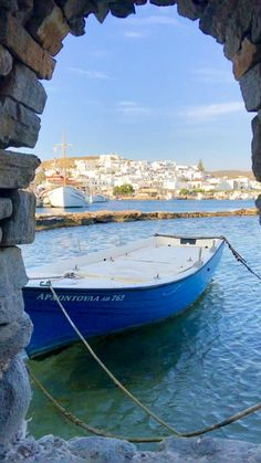 Skopelos Greece, Santorini Greece, Merida, Paros Beaches, Places To Travel, Places To Visit, Paros Island, Adventure Aesthetic, Greece Holiday