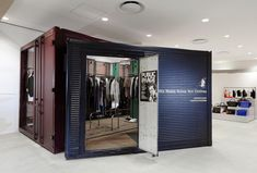 Dover Street Market Ginza (Undercover shop - repurposed shipping container), Tokyo.