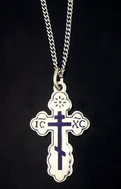 Eastern rite cross google image result for http3bpspot amazon christian russian orthodox wonder working crucifix cross pendant for guarding and protection aloadofball Images