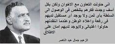 جمال عبد الناصر .. زعيم العروبة