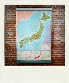 Extra Large Vintage Classroom Pull Down Japan Roll Map.  #etsy #26olivestreet