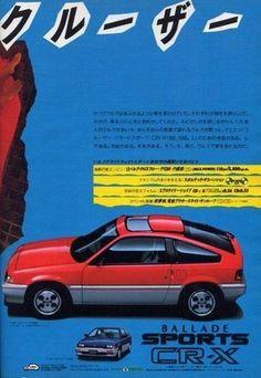 ホンダ バラードスポーツCR-X