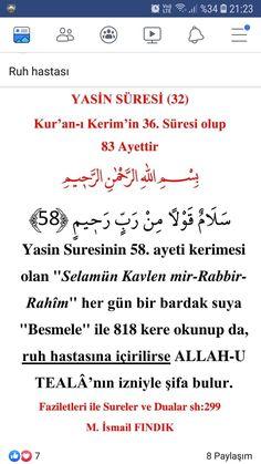 Allah Islam, Islam Quran, Math, Hay, Math Resources, Allah, Mathematics