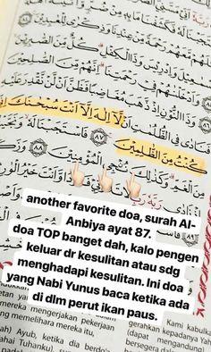 Beautiful Quran Quotes, Quran Quotes Inspirational, New Quotes, Book Quotes, Words Quotes, Reminder Quotes, Self Reminder, Muslim Quotes, Islamic Quotes
