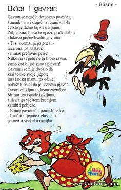 Language Activities, Preschool Activities, Preschool Classroom, Kindergarten, Croatian Language, Hedgehog Craft, Kids Library, Early Finishers, Photo Story