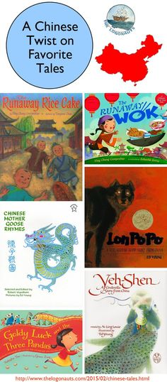 A Chinese Twist on Favorite Tales | The Logonauts    Chinese New Year stories and others that involved Chinese versions of favorite folk tales.