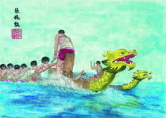 #DragonBoat #ChineseArt #Painting Chinese Painting, Chinese Art, Dragon Boat, Outdoor Decor, Home Decor, Decoration Home, Room Decor, Interior Decorating