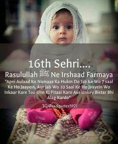 Eid Quotes, Allah Quotes, Eid Prayer, Ramadan Wishes, Muslim Ramadan, Prophet Muhammad Quotes, Islam Women, Islamic Girl, Islamic Love Quotes
