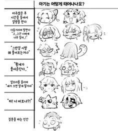 Pokemon Charizard, Drawing Practice, Anime Angel, Slayer Anime, Doujinshi, Manhwa, Haikyuu, Anime Characters, Manga Anime