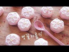 벚꽃마카롱/벚꽃카롱/마카롱만들기/벚꽃디저트/봄/마카롱레시피/홈베이킹/마카롱만드는법/cherry blossom macarons/sakura macarons - YouTube