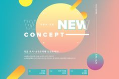W concept Web Design, Website Design Layout, Web Layout, Page Design, Layout Design, Event Banner, Web Banner, Digital Banner, Korean Design