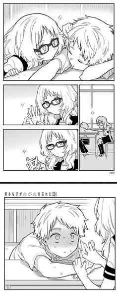 Anime Girl Neko, Anime One, Kawaii Anime, Manga Anime, Comic Link, Naruto And Sasuke Wallpaper, Watch Manga, Nerd Memes, Japanese Anime Series