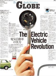 http://globe.asahi.com/feature/091221/images/091221feature4-1-1.jpg