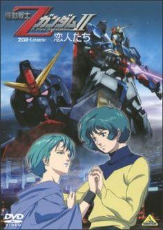 Зета Гандам: Новый перевод - Фильм второй. Влюблённые. Mobile Suit Zeta Gundam: A New Translation - Lovers-