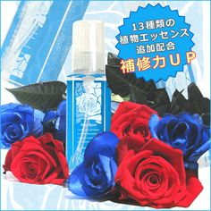 shop Nets bee: ビューティシモ ブルーローゼス essence rich hair treatment / 100 mL Bee, Cosmetics, Hair, Honey Bees, Bees, Strengthen Hair