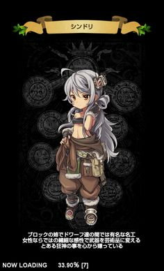 シンドリ Mori Girl, Chibi, Anime, Fictional Characters, Rpg, Forest Girl, Anime Shows, Fantasy Characters